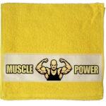 fitness_musclepower_amarela-1.jpg