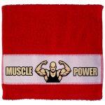 fitness_musclepower_vermelha.jpg